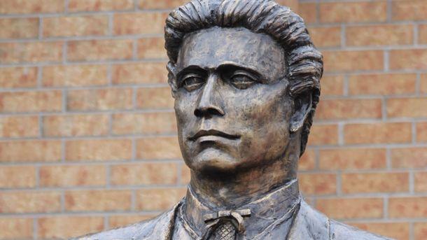 181 години от рождението на Васил Левски