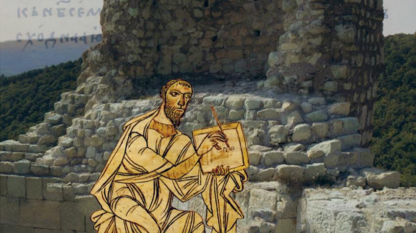 """Част от корицата на книгата """"Опасният архив на богомилите"""" от Христо Буковски."""