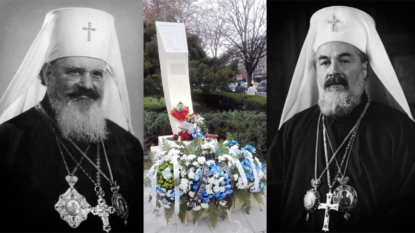 Bishop Stefan, Patriarch Kiril and the Monument of Gratitude to the people who saved the Jews in Plovdiv