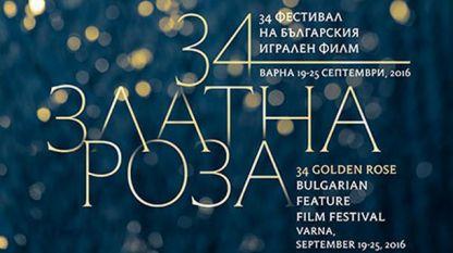 Филмов фестивал