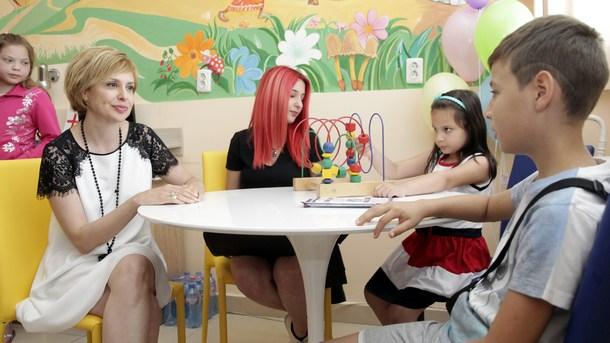 център за деца