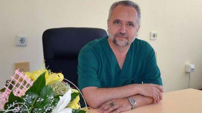 Д-р Стоян Тодоров
