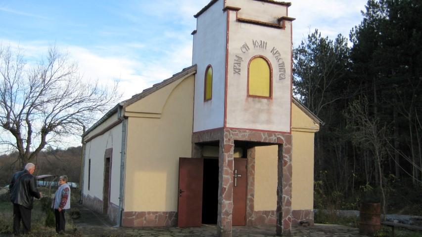 Църквата Св. Йоан Кръстител