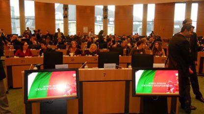 Конференция на Асоциацията на българските училища в чужбина в Брюксел