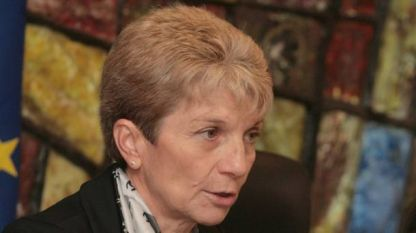 проф. Даниела Дашева