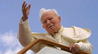 Йоан Павел II