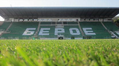 """През месец юли стадион """"Берое"""" трябва да е готов за евромачове"""