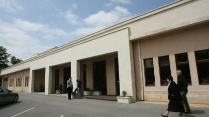 Ndërtesa e Gjykatës së Specializuar në Sofje