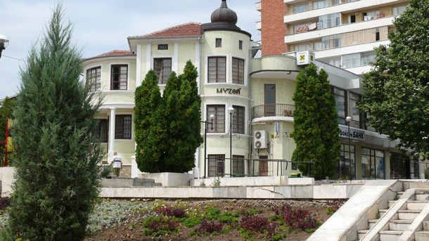 Историческият музей в Горна Оряховица