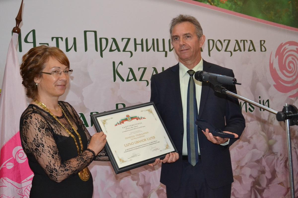 Едрьо Едрев бе удостоен със званието почетен гражданин на Казанлък от кмета Галина Стоянова през 2017 г.