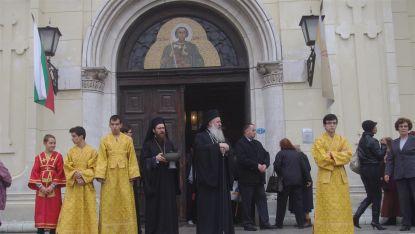 Димитровден е празник на катедралния храм във Видин и духовен празник на града