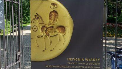 Националният исторически музей (НИМ) гостува с два великолепни златни експоната - венец и пръстен от Маламирово-Златиница край Елхово.
