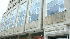 Шумен , административен съд