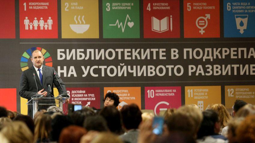"""Президентът Румен Радев говори пред Националния форум с международно участие """"Обществените библиотеки в изпълнение на целите на ООН за устойчиво развитие 2030"""""""
