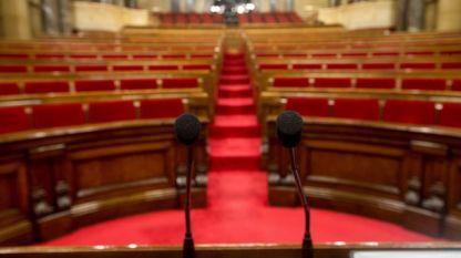 Парламентът на Каталуния