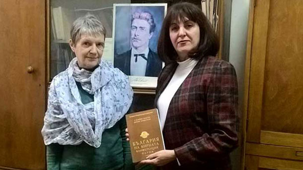 Prof. Baeva dhe Prof. Kalinova janë autore të parathënies së librit të gazetarëve Sllavço Vasev dhe Krum Hristov të cilët ishin të pranishëm në Konferencën e Paqes të Parisit