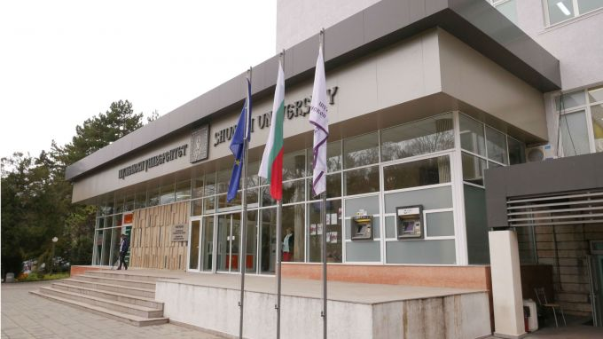 Шуменски университет
