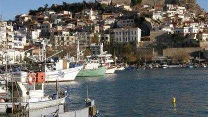 Порт Кавала, Греция