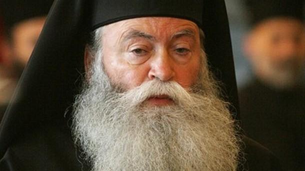 Ловчанският митрополит ще участва в дискусия за Ролята на православната църква в защита на семейството и децата