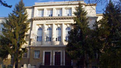 Medical University building in Pleven