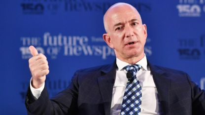 """Основателя на компанията """"Амазон"""" Джеф Безос, който е най-богатият човек в света."""