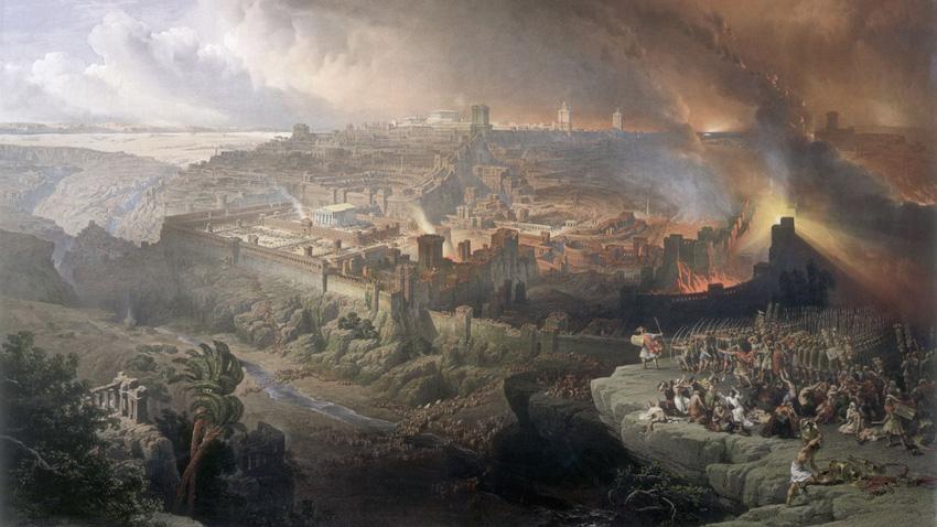 """""""Обсадата и разрушението на Йерусалим от римляните"""