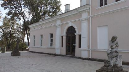 Nikola Petrov art gallery