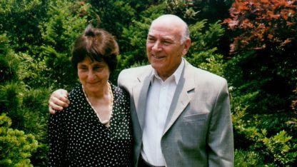 Джулия и Константин Ганеви