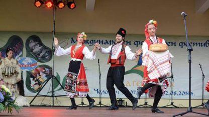 "Международен фолклорен фестивал ""Златен прах"" 2014"