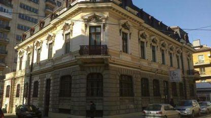 Регионалния исторически музей в Габрово