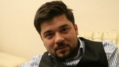 Страхил Делийски: