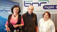 Янка Маринова, Марчо Димитров и Йорданка Николова (от ляво на дясно)