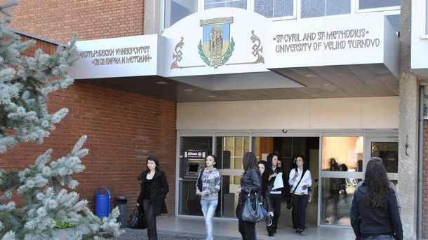 Universiteti në Veliko Tërnovo