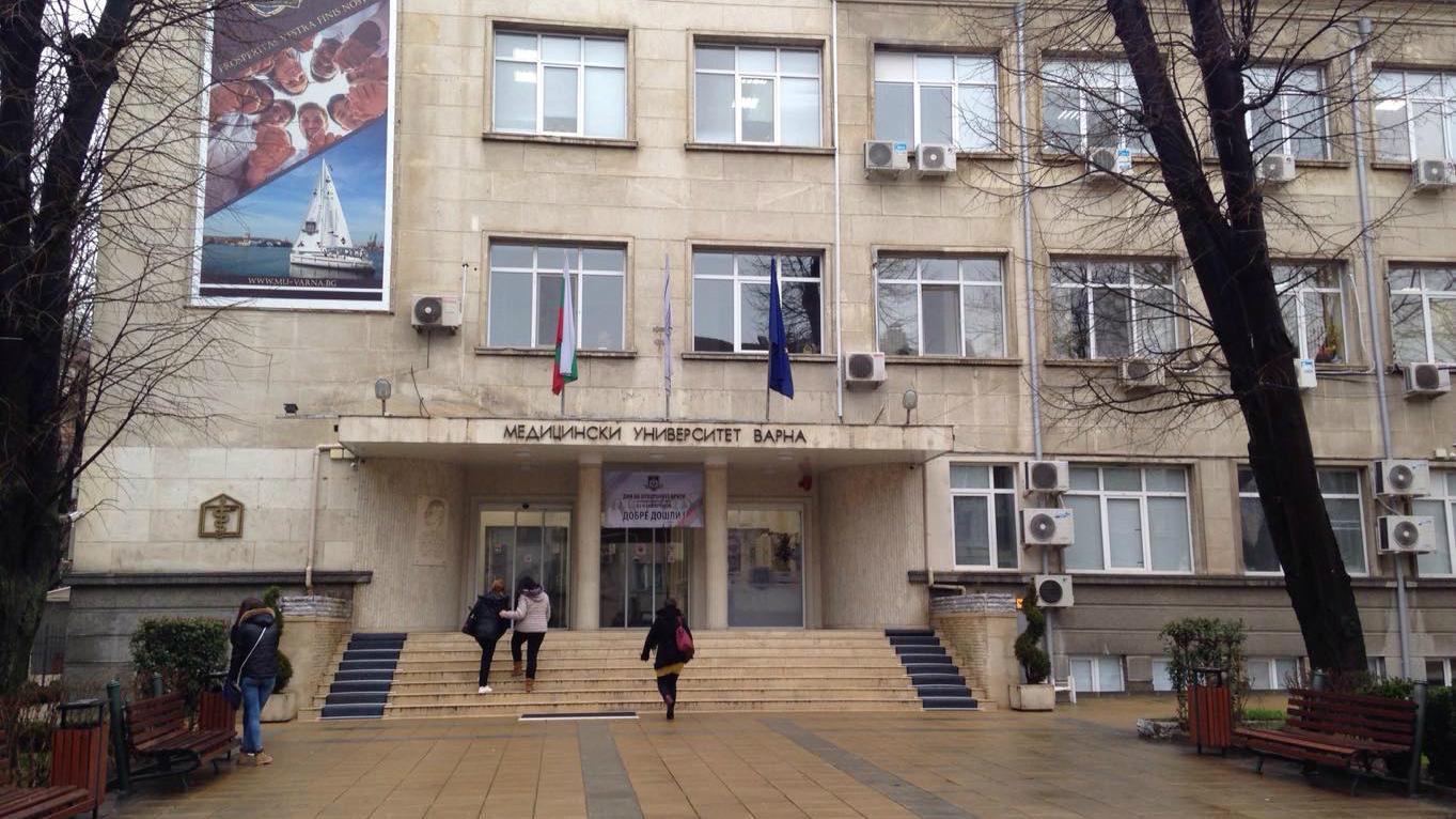 Медицински университет-Варна