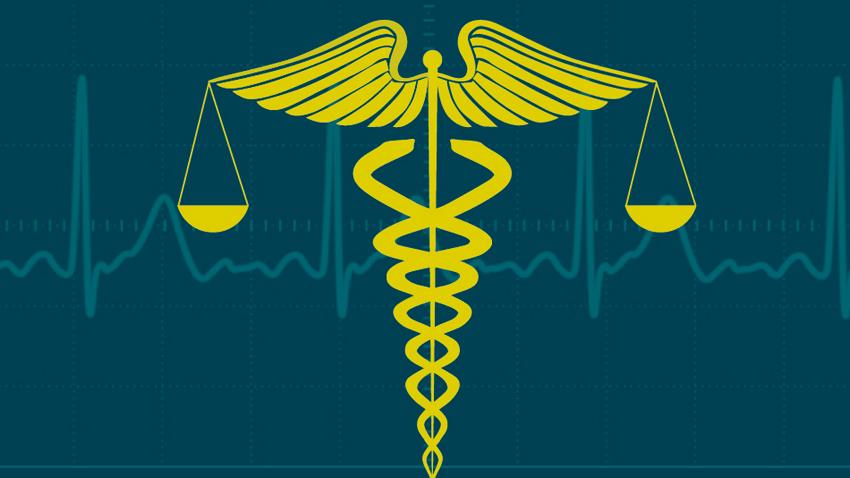 """Част от корицата на """"Контролът в здравеопазването"""" от Антония Илиева"""