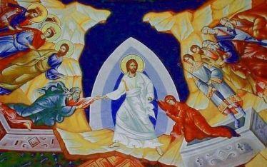 """Средновековен стенопис за Възкресение Христово от църквата """"Исус Христос спасител"""" в манастира в Хора, Константинопол."""
