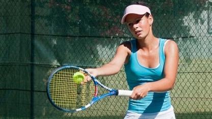 Юлия Стаматова