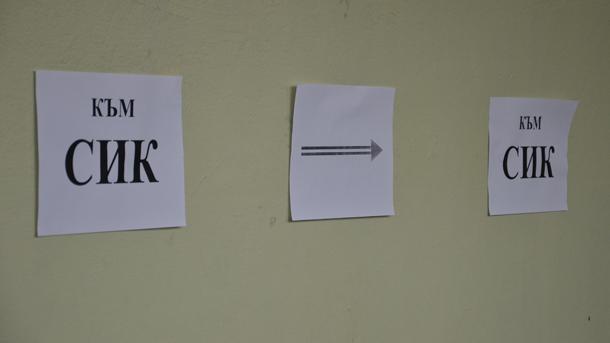 Снимка: Димитър Димитров: Камерите в избирателните секции не са универсален пенкилер
