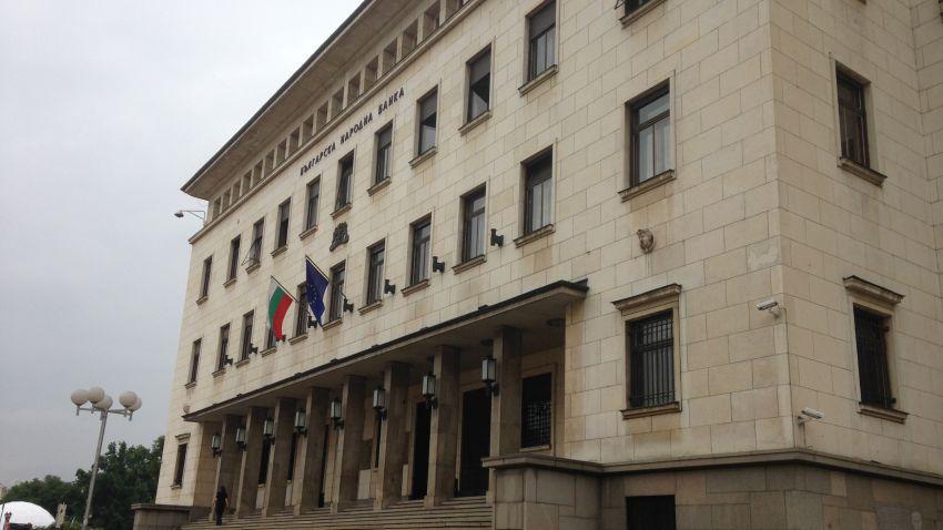 Сградата на Българската народна банка