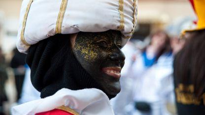 Карнавал в Риека