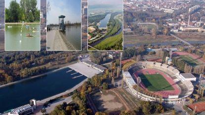 Пловдив ще е домакин на Европейското първенство по кану-каяк през 2017 година