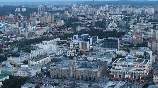 Общинският съвет на Екатеринбург - четвъртият по големина град в