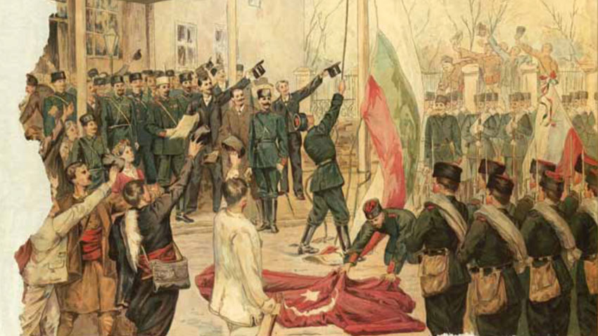 The Unification of Bulgaria, a lithograph released in Vienna