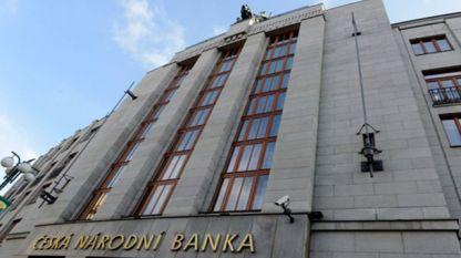Чешка централна банка