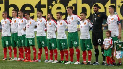 Младежите ни завършиха 1:1 срещу Словения