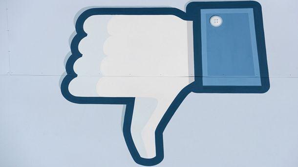 Слабият финансов отчет на компанията Facebook за второто тримесечие доведе