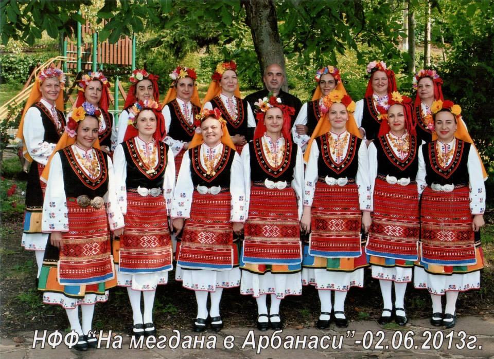Женски народен хор от Поликраище