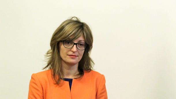 Ekaterina Zajarieva