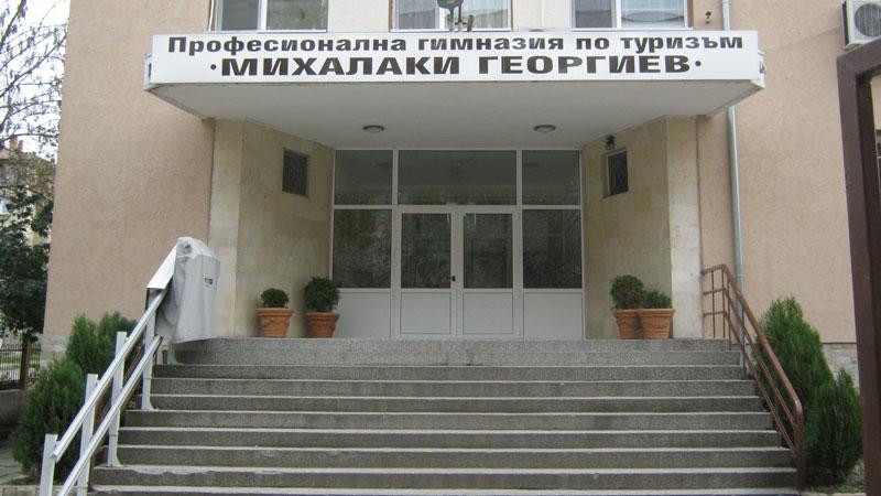 14 държавни и общински училища от област Видин са снабдени с рампи за инвалидни колички