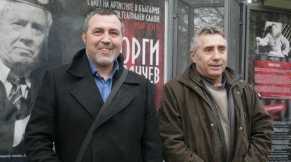 Христо Мутафчиев и Валентин Танев